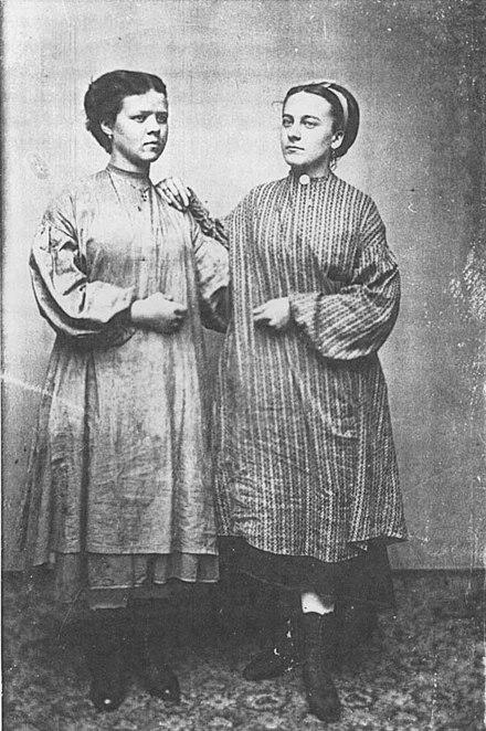 Lowell Mill Girls, c1870