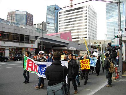 Anti-nuke protest in Tokyo